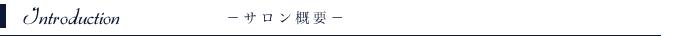 YOO-HOO 佐野店